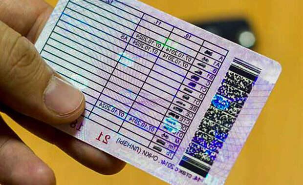 Что означают новые метки AS AT MS в водительском удостоверении. Рассмотрим все подробно.