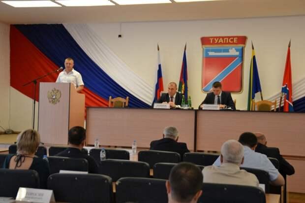 Главой Туапсе стал Сергей Бондаренко