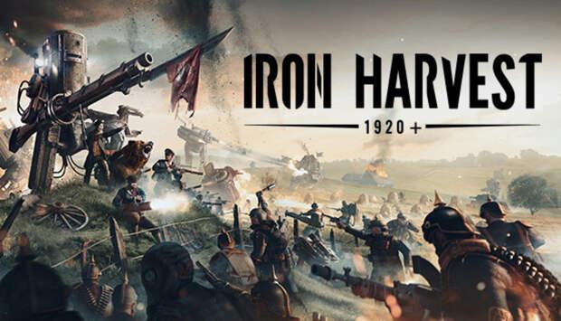 Когда в историческую стратегию Iron Harvest будут добавлены американцы