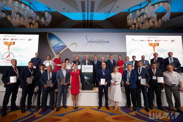 Инженеры из Лефортова стали дипломантами конкурса «Авиастроитель года»