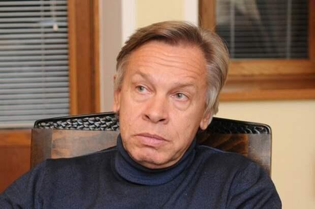Пушков заявил, что Польша проиграла газовую войну «по всем статьям»