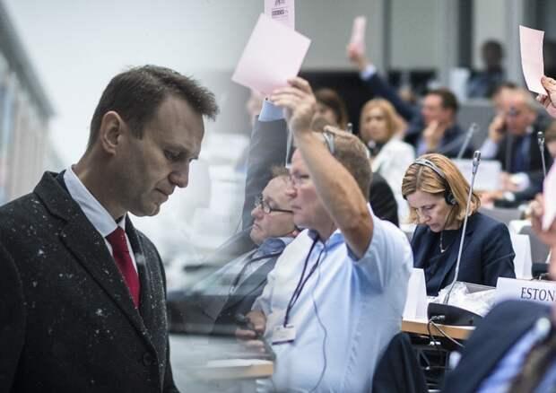 В России ответили на принятую в ПАСЕ резолюцию по Навальному