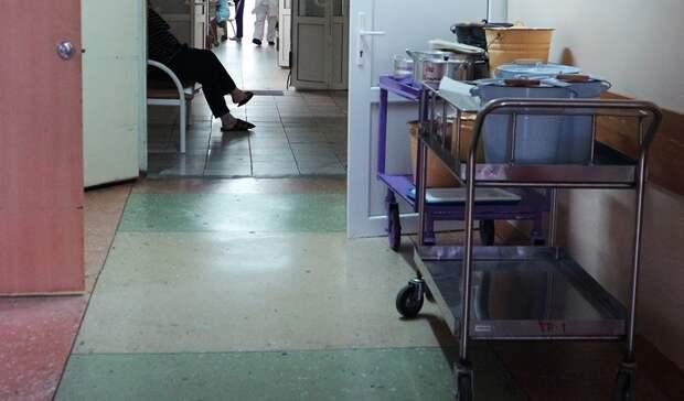 «Помереть в омской больнице и оказаться в морге»: Навальный о госпитализации
