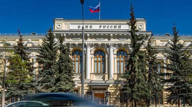 В SWIFT опровергли слухи о планах по отключению России
