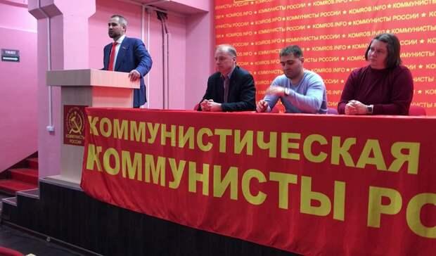 «Коммунисты России» намерены «осудить» КПРФ заразвал Советского Союза
