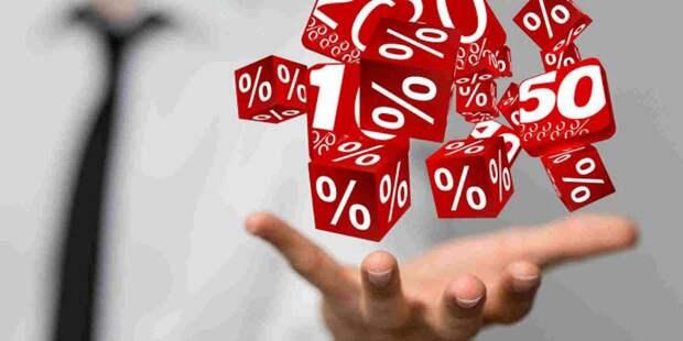 Банк России повысил ставку до 7,5%