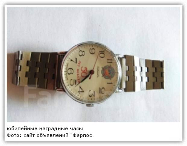 """Фото: сайт объявлений """"Фарпост"""""""