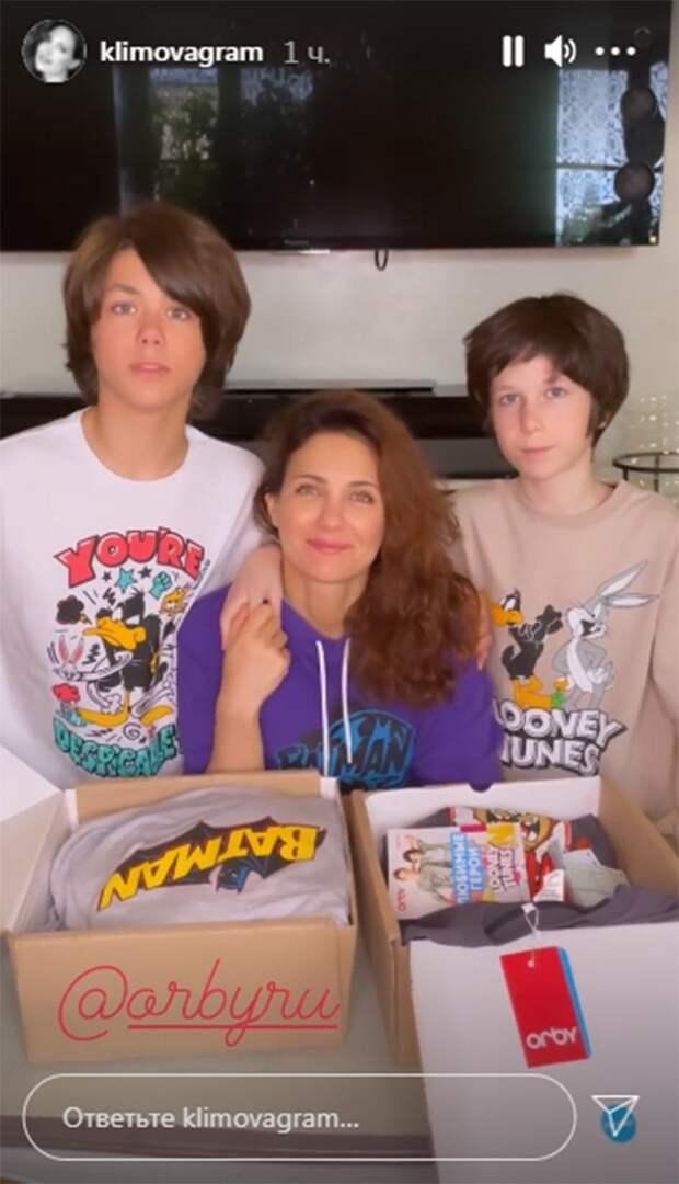 Екатерина Климова показала подросших сыновей