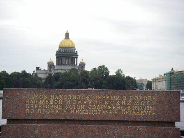 19 ноября 1824 года: страшное наводнение Санкт-Петербурга