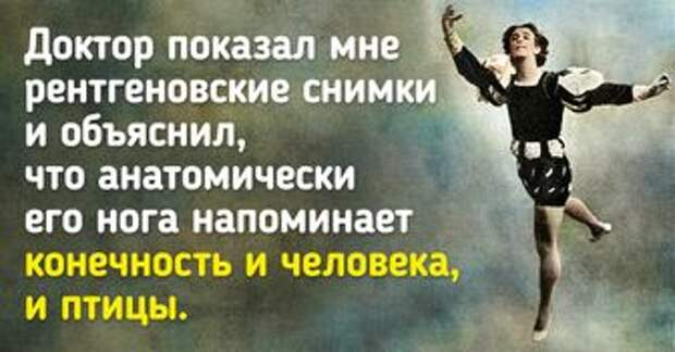 20+ фактов о легендарном танцоре Вацлаве Нижинском, у которого было все, кроме свободы