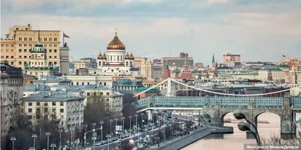 Собянин: Москва не останавливала реализацию программ развития, несмотря на пандемию Фото: М.Денисов, mos.ru