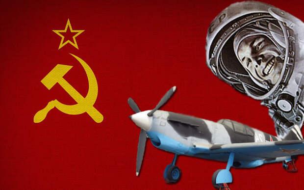 «Перед антисоветчиками всегда стояла одна задача – максимально принизить достижения СССР, а лучше и вовсе их замолчать»