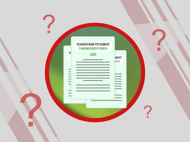 Запрет на тюнинг, б/у запчасти и прочее: что изменится в техрегламенте Таможенного союза