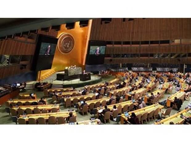 Как США и Украина на Генассамблее ООН пытались реабилитировать фашизм