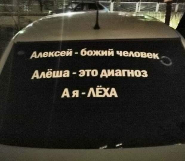 Чисто российский юмор