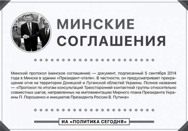 Рар объяснил, почему Германия и Франция потеряли интерес к Украине