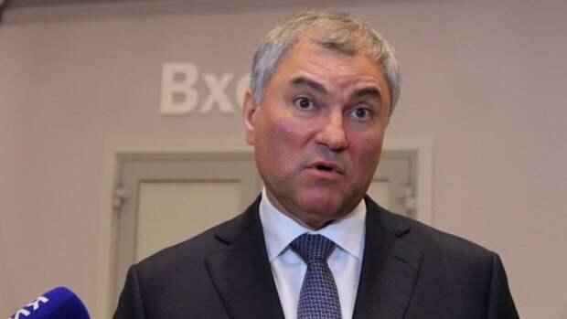 Володин призвал запретить анонимность в Сети после трагедии в Казани