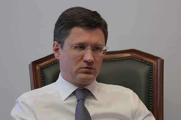 Новак: ускоренная догазификация в России завершится к 2023 году