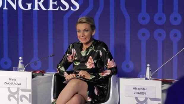 Захарова прокомментировала встречу Макрона и Меркель цитатой из песни
