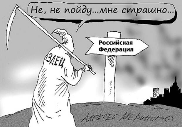Картинки по запросу бюрократия и чиновники юмор
