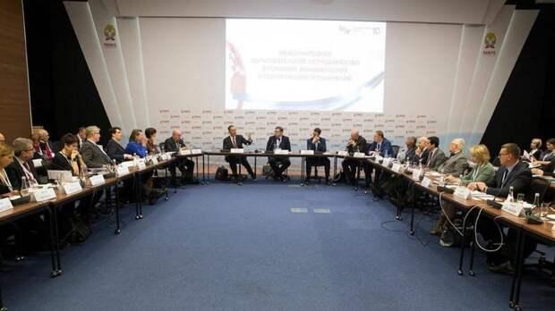 На Гайдаровском форуме в РАНХиГС выступят европейские политики