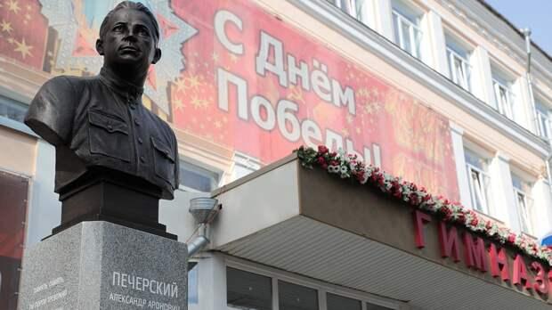 Скончалась дочь ростовчанина, устроившего восстание влагере смерти «Собибор»