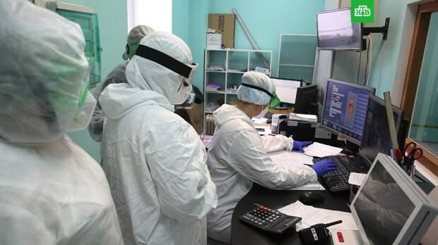 В РФ — 8 115 новых случаев коронавируса