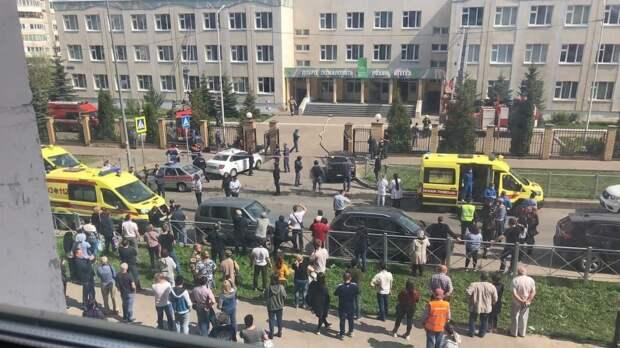 В результате нападения на школу в Казани погибло 9 человек