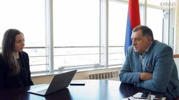 Запад планирует ликвидировать Республику Сербскую— Милорад Додик