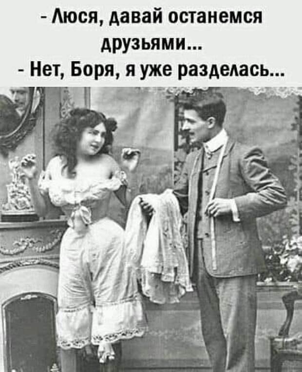 Мужик рассказывает своему другу: — Ой, а я вчера возвращаюсь из командировки раньше времени...