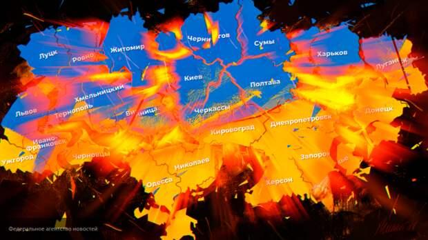 Полный раскол: Украина рискует прекратить свое существовании