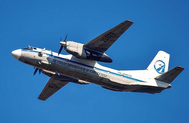 Под Хабаровском пропал с радаров самолет Ан-26. Предположительно, он упал в районе Большехехцирского заповедника