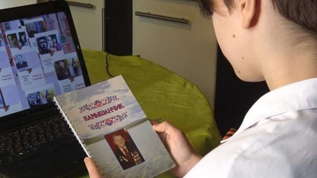 14 тысяч новосибирцев подали заявки на участие в  онлайн шествии «Бессмертного полка»