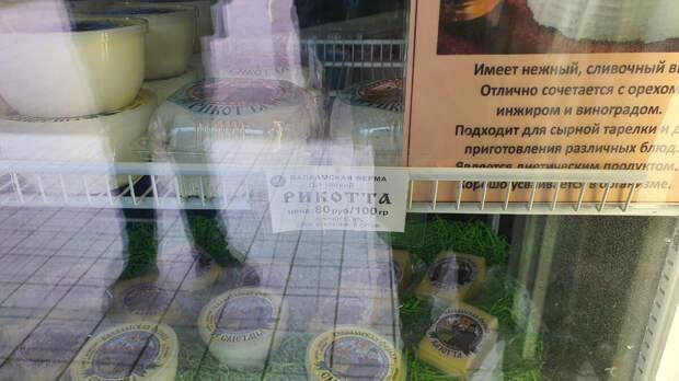 Сыр, произведенный на Валаамской ферме