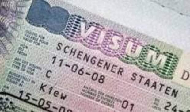 Европарламент предлагает упростить получение визы Шенгена