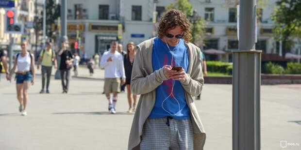 Пользовались ли вы услугами аудиогида в нашем районе? – новый опрос жителей Отрадного