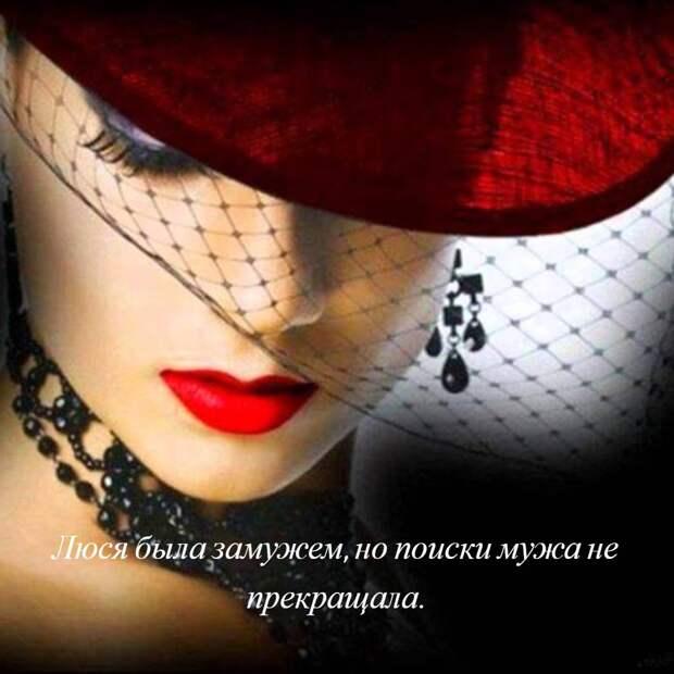 - Я, когда на Клавочке женился, посмотрел на нее - ну выдра выдрой...