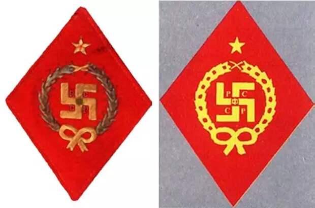 Слева - знак командира (золотое и серебряное шитье), справа - рядового красноармейца (простая трафаретная печать)