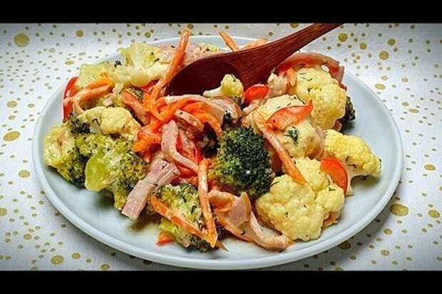 Фото к рецепту: Овощи в сливочно-сырном соусе