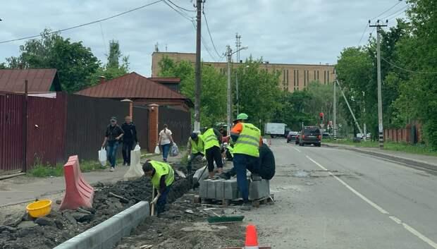 Бортовой камень начали устанавливать в Климовске на улице Вокзальной