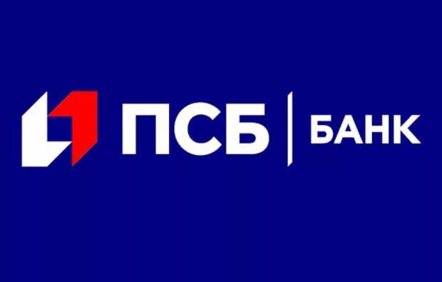 Кабмин РФ решил не предусматривать выплату Промсвязьбанком дивидендов за 2020 год