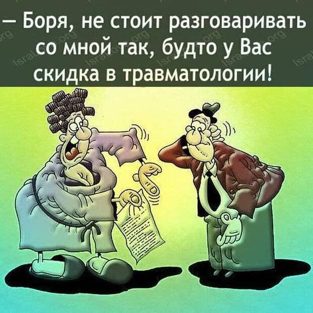 - Дорогой, наша домработница говорит, что она беременна!...