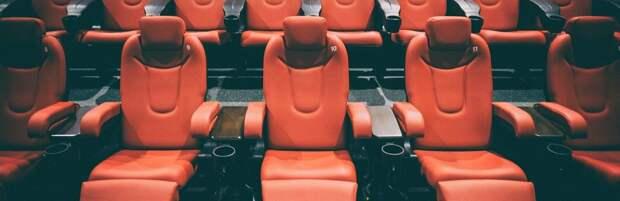 На 16% за год подорожали билеты в кино в Казахстане
