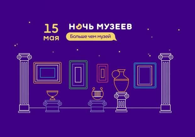Как в Крыму прошла акция «Ночь музеев»