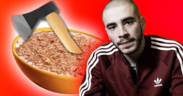 Хаски продал рецепт каши из топора за 223 000 рублей. Делимся им бесплатно