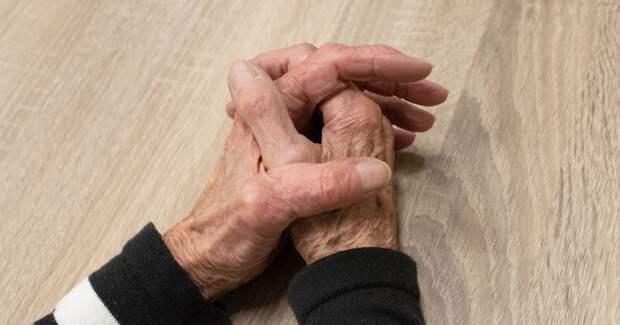 Руки старушки