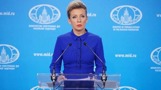 Захарова призвала не допустить эскалации палестино-израильских отношений