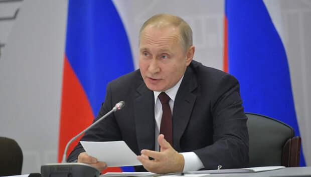 Путин выступит перед Федеральным Собранием в среду