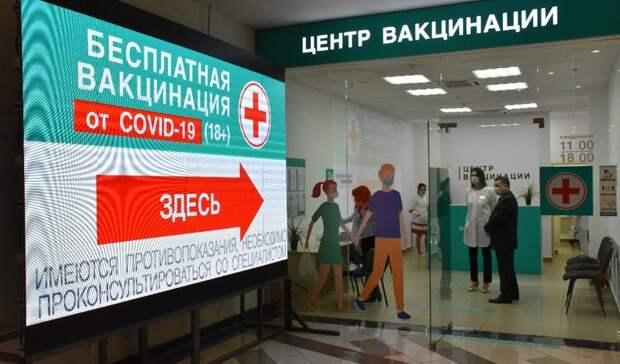 Первый внебольничный прививочный пункт откоронавируса открылся вТЦСтаврополя