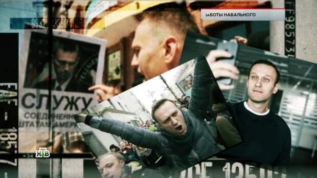 Мерч и щедрые пожертвования: на чем зарабатывают соратники Навального